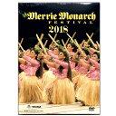 第55回 2018 Merrie Monarch FESTIVAL DVD メリーモナークDVD 日本語版 3枚組【コンビニ受取対応商品】【ゆうパケット対応】【RCP】【…