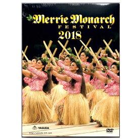 【楽天カード決済で最大ポイント30倍】 第55回 2018 Merrie Monarch FESTIVAL DVD メリーモナークDVD 日本語版 3枚組 人気商品