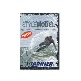 【土日祝も毎日発送】 STYLE MODELスタイルモデルvol.2 CUT BACK 世界最高のスタイルマスター達のカットバックにフォーカス サーフィンDVD