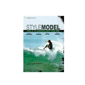 STYLE MODELスタイルモデルvol.4 フローター+オフザリップ スタイルに差が出る フローターとオフザリップ をフォーカス サーフィンDVD