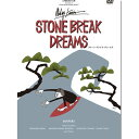 STONE BREAK DREAMS by A PARUO FILM ストーン・ブレイク・ドリームス/サーフィンDVD【ゆうパケット対応】【小型宅配便】【コンビニ受…
