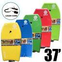 ボディボード&リーシュセット 37インチ 子供用 小柄な大人用 Smile Bodyboard スマイルボディボードお買い得セット 初心者用ボディボ…