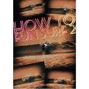 HOW TO FUNSURF2 ハウトゥーファンサーフ2 技を入れたライディング編/サーフィンDVD ショートボード【ゆうパケット対応】【小型宅配便…