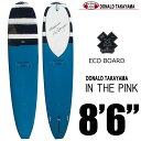 ロングボード SURFTECH HAWAIIAN PRO DESIGNS ドナルドタカヤマ IN THE PINK 8'6 Blue/サーフボード サーフテック ハワイアンプロ…
