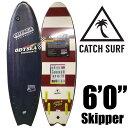 """ソフトサーフボード CATCH SURF OODYSEA 6.0"""" SKIPPER QUAD MIDNIGHT BLUE NAVY/キャッチサーフ オーディーシー スキッパー ソフト…"""