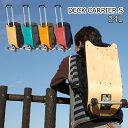 【ワンダフルデー!4/1(水)店内ポイント5倍!】 デッキキャリーケース Sサイズ DECK CARRIER S 24L 旅行バッグ 旅行鞄 おススメ おしゃれ…