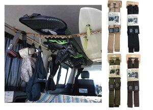 【平日13時までのご注文は当日発送】 サーフボード 車内 キャリア ハンギングベルト 2個セット サーフィン スノボ アウトドア キャンプ 収納 WILLOW WLAC-406 ウィロー ハンギングチェーン ブラ