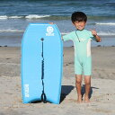 【P最大31倍7/26迄】 ボディーボード 子供 リーシュセット 37インチ キッズ 小柄な大人用 Smile Bodyboard スマイルボディボード ボデ…