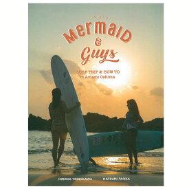 【平日13時までのご注文は当日発送】 ロングボードDVD マーメイドアンドガイズ サーフトリップアンドハウトゥ サーフィンDVD MERMAID & GUYS SURFTRIP & HOW TO