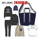 【予約販売】2020年 ビラボンレディースウェア福袋 BILLABONG HAPPY BAG バッグ プルオーバー パーカー スウェットパンツ 半袖Tシャツ …