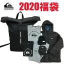 【予約販売】福袋 2020 メンズ クイックシルバー メンズウェア QUIKSILVER HAPPY BAG 中綿ジャケット 裏起毛 スウェット パンツ ニット…