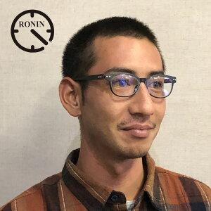 【10/15最大P20.5倍!最大1000円クーポン】 老眼鏡 おしゃれ メンズ ロニンアイウェアー リーディンググラス RG3 シニアグラス Ronin Eyewear RONIN Reading Glass Type-Three ブルーライトカット対応モデル +1.0
