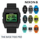 【マラソンP最大24.5倍5/16(日)01:59迄】 NIXON ニクソン 腕時計 THE BASE TIDE PRO メンズ ベース タイド プロ 男性用 ウォッチ