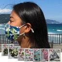 【平日13時までのご注文は当日発送】 洗えるマスク ファッションマスク I♥MASKシリーズ I LOVE MASK ポリエステル100% おススメ…