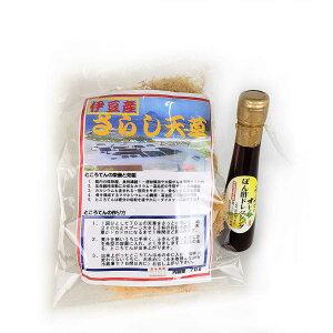 【平日13時までのご注文は当日発送】 天草 心太 伊豆 ところてん 天然物 70g ニューサマーぽん酢セット