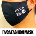 【平日13時までのご注文は当日発送】 洗えるマスク ルーカファッション マスク RVCA FASHION MASK おススメ 人気 大人マスク シンプル …