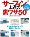 Book-short41a