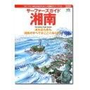 Book surf11