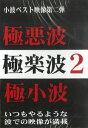 13ss dvd gokuraku2