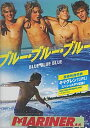 Dvd blueblueblue