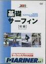 Dvd kisosurfing r1