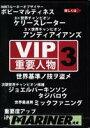 Dvd vip3