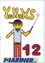Dvd yellows12