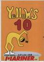 Dvdbb yellows10