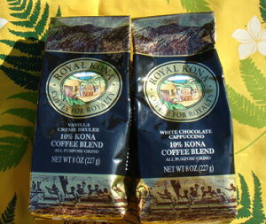 【マラソンP最大24.5倍5/16(日)01:59迄】 ROYAL KONA Coffee ロイヤルコナコーヒー 2パックセット 大切な人へ贈り物 コーヒー ギフト プレゼントコーヒー セット お中元 ドリンク