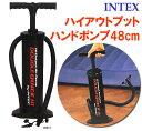 Intex 68615 1