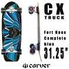 Entries by CARVER Carver skateboard 31.25 Fort Knox Complete Blue Fort Knox CX truck Taylor Knox signature surf skate /SK8 Skate surf surfing fs04gm