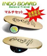 インドボードマルチセット☆インドフローにミニローラーが付いたお得な4点セット☆トレーニング バランスボード【RCP】