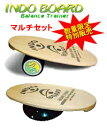 インドボードマルチセット☆インドフローにミニローラーが付いたお得な4点セット☆体幹トレーニング バランスボード【RCP】【人気商品…