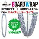 14ss toolsboardwrap