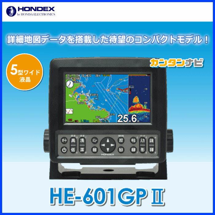 【カンタンナビ】魚群探知機 魚探 HONDEX HE-601GP 5型 プロッター魚探 漁船 船舶用品 マリン GPS 省エネ カラー液晶 カンタンナビ コンパクト 小型 シンプル 軽量