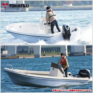 【お買い物マラソン】TOHATSU トーハツ 船体 プレジャーボート 17ft(フィート) 50馬力 船外機付き TFWシリーズ 最大搭載人数 5人 新2級以上