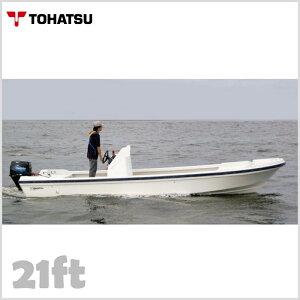 TOHATSU トーハツ 船体 プレジャーボート 21ft(フィート) 50馬力 船外機付き TFWシリーズ 最大搭載人数 5人 新2級以上