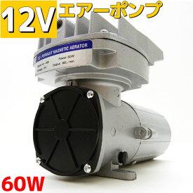 空気 ポンプ 水槽