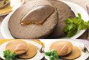 【フレーバーホットケーキ 24枚入】 お中元 ココア オレンジピール レーズン ラムレーズン フレーバー 冷凍