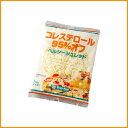 【業務用】植物性油脂を使用したチーズ代替品【コレステロール95%オフ ヘルシーシュレッド 1kg】