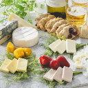 【プレジデントキャンディチーズ、ベビーセット】 チーズ プロセスチーズ フランス ラクタリス ベビー キャンディ セ…