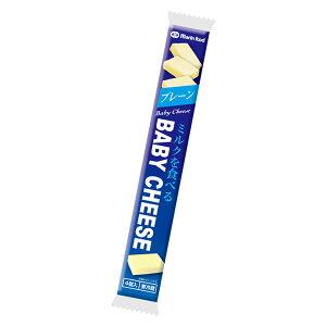 【ミルクを食べるベビーチーズプレーン】ベビータイププレーンチーズおつまみおやつ個包装マリンフード