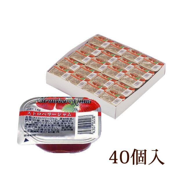 【ストロベリージャム 40個入】ストロベリー ジャム いちご イチゴ 個包装 朝食 ポーション 14g マリンフード