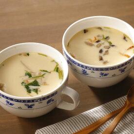 【茶碗蒸しの素セット】フリーズドライ簡単卵1個レンジシンプルずわい蟹