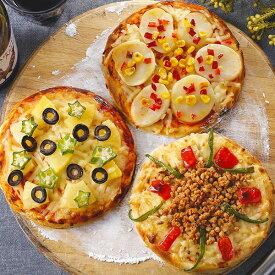 ヴィーガンピザ 3種セット 6枚入り 動物性原料不使用 代替 大豆ミート 代替チーズ 卵不使用 乳成分不使用 アレルギー 植物性原料 ヘルシー 簡単