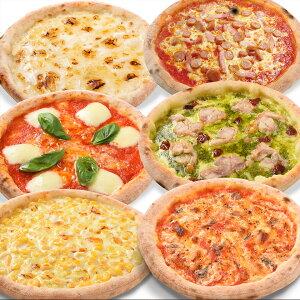 【ピザセット】 お得な6枚セット! ピザ 冷凍 ピッツァ pizza 美味しい 冷凍ピザ おいしい マルゲリータ はちみつ ベーコン ソーセージ チキン アンチョビ オレガノ ホームパーティー 贈り物