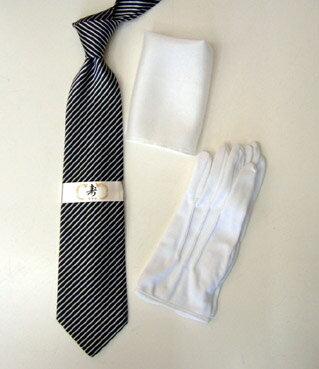 モーニング小物セット【ネクタイ、ポケチ、手袋 セット】 【円高還元YDKG-kd】