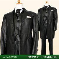 子供レンタル/タキシード【7点セット】男児タキシードレンタル!KMU-106