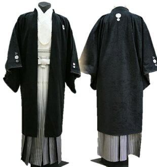 Montsuki 袴脊租賃! * 10 點設置的出租! 婚禮儀式及畢業典禮等! 鉬-08