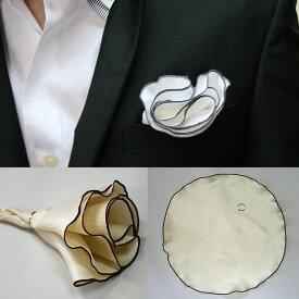 ★送料無料★【ポケットチーフ】 【フラワータイプ】メンズ フリルチーフ 【オシャレ】  パーティー結婚式のスーツにオススメ! cheif1-F 【円高還元YDKG-kd】
